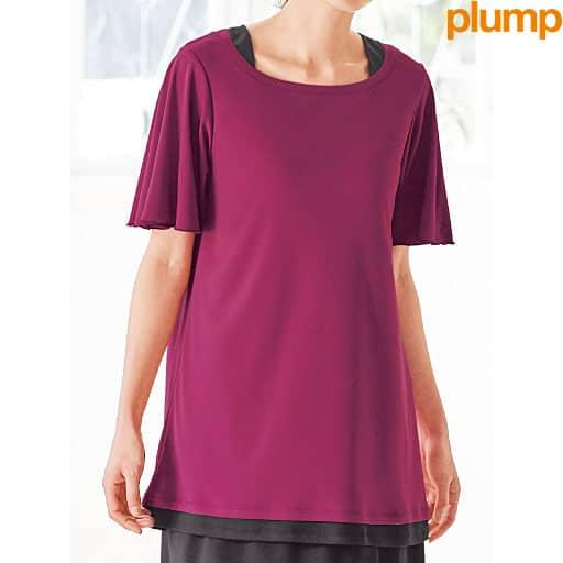 【SALE】 【レディース大きいサイズ】 袖フレアーフェイクレイヤードTシャツ(UVカット、吸汗速乾)の通販