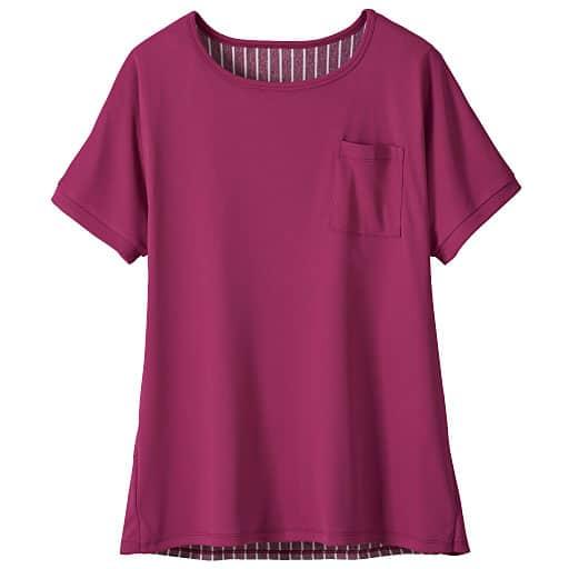 【SALE】 【レディース大きいサイズ】 フェイクレイヤードTシャツ(UVカット、吸汗速乾)の通販