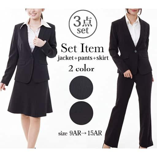 【レディース】 3点セット(ジャケット+パンツ+スカート) – セシール
