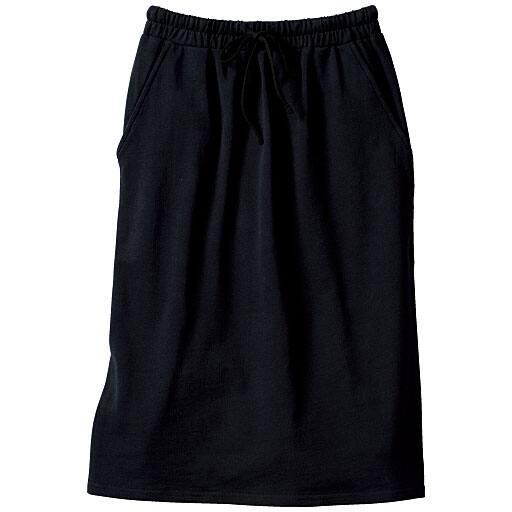 【SALE】 【レディース大きいサイズ】 スカート