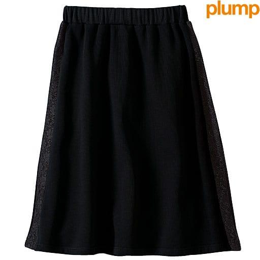【SALE】 【レディース大きいサイズ】 レース使いスカート