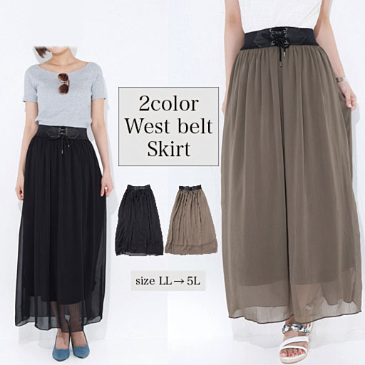【レディース】 裏地付スカート – セシール