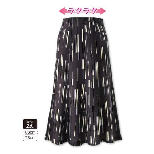 【レディース】 らくらくフレアスカート(ミモレ丈・ロング丈) – セシール