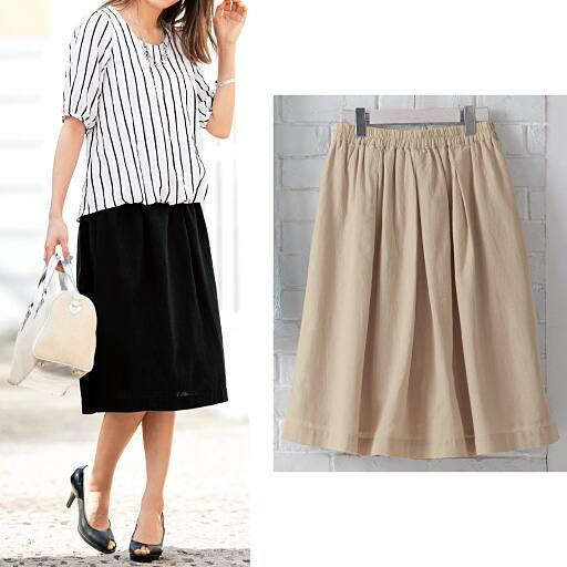 【SALE】 【レディース大きいサイズ】 麻混スカート