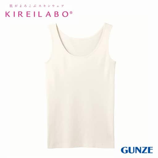 【レディース】 ラン型インナー(グンゼ)(KIREILABO/キレイラボ)