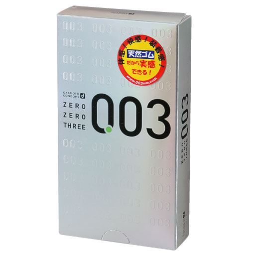 003コンドーム – セシール