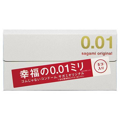 サガミオリジナル001 5P - セシール