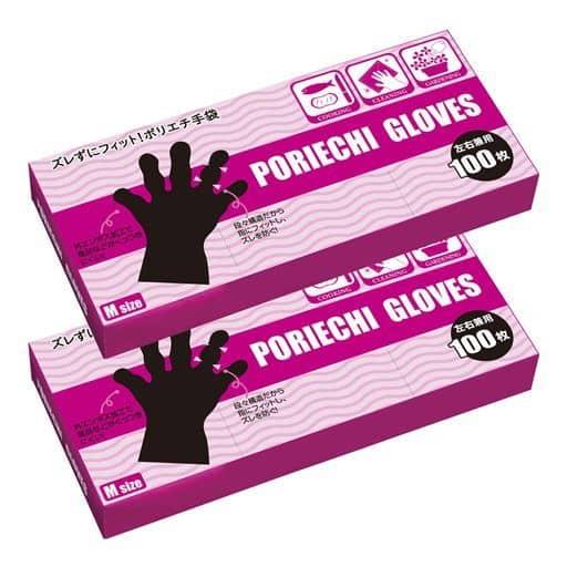 ズレずにフィット!ポリエチ手袋(100枚入x2) – セシール