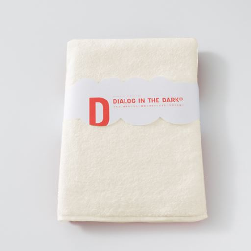 今治タオル DIDシリーズ(アレグロ) – セシール