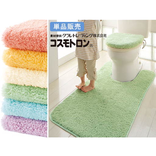 吸水・速乾トイレ用品(単品販売)コスモトロン®の小イメージ
