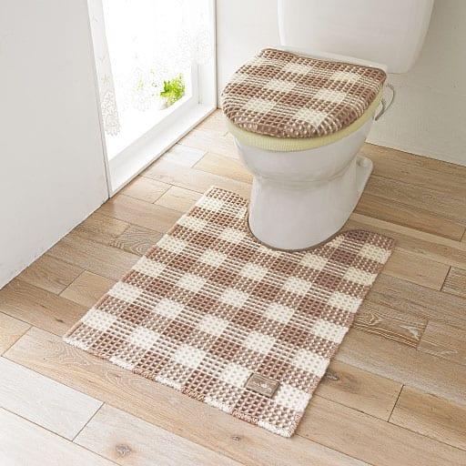ギンガムチェック柄ワッフル織りトイレ用品(単品販売)の写真