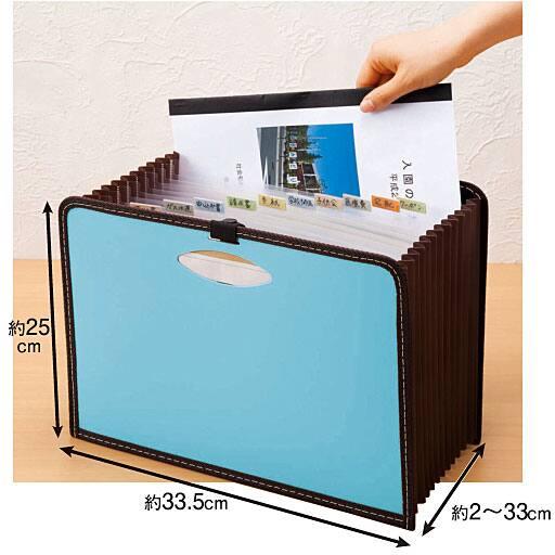 ドキュメントボックスの商品画像