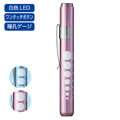 セシール瞳孔ゲージ付LEDミニペンライト - セシール