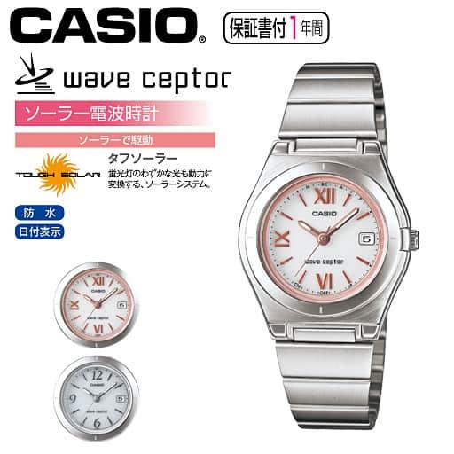 【レディース】 wave ceptor(ソーラー電波時計)