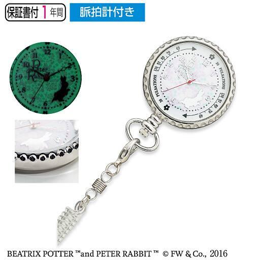 【レディース】 ピーターラビット 蓄光タイプウォッチ(クリップ&バンジー付) - セシール