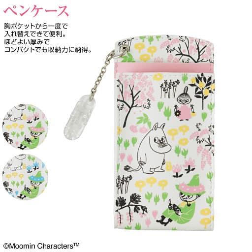 <セシール> 胸ポケット用ペンケース