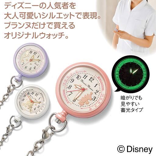 【レディース】 ディズニー/2WAYウォッチ(クリップ&バンジー付) - セシール