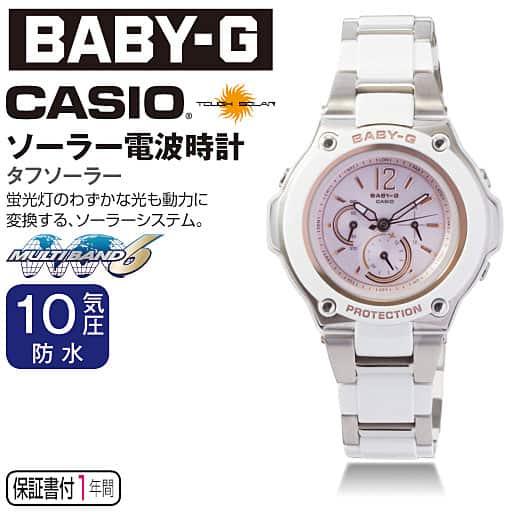 【レディース】 BABY-G
