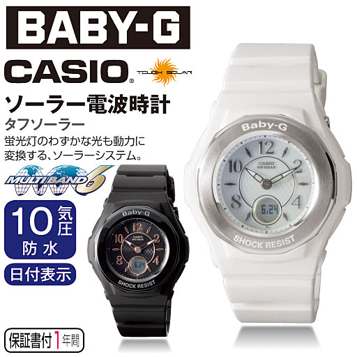 【レディース】 BABY-Gの通販