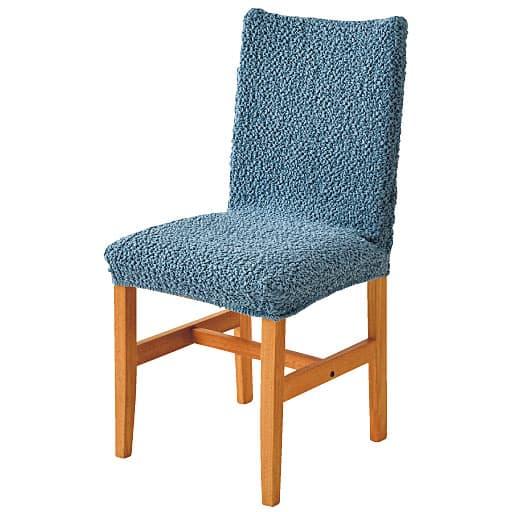 綿混のびてフィットする座椅子カバー・フロアソファカバー(縦横ストレッチ) 取り付け簡単!汚れたら丸洗いOK – セシール