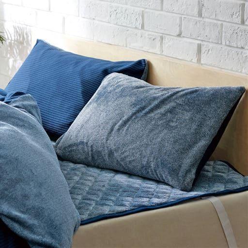 「吸湿発熱」スマートヒート枕カバー
