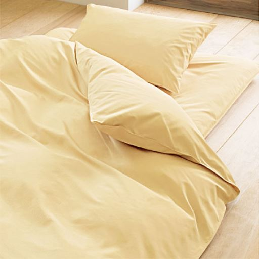 ホコリとダニを防ぐ敷き布団カバー – セシール