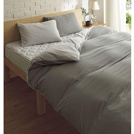 綿スマートヒート枕カバー – セシール