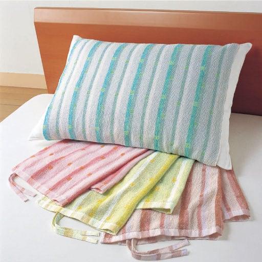 タオルひも式枕カバー(4色組) – セシール