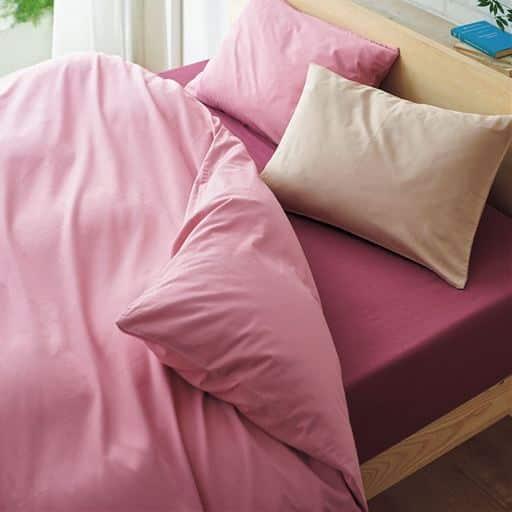 「丈夫でしっかり」綿ツイル枕カバーの商品画像