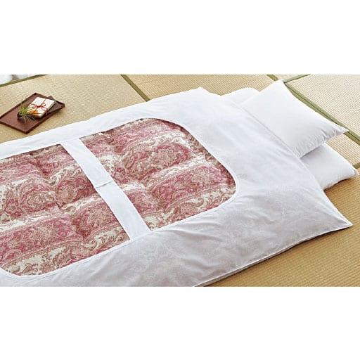 【SALE】 「シワになりにくい」掛け布団カバーの商品画像