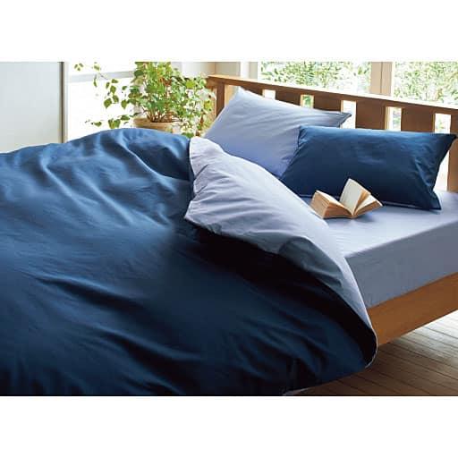 抗菌防臭枕カバー(無地) – セシール