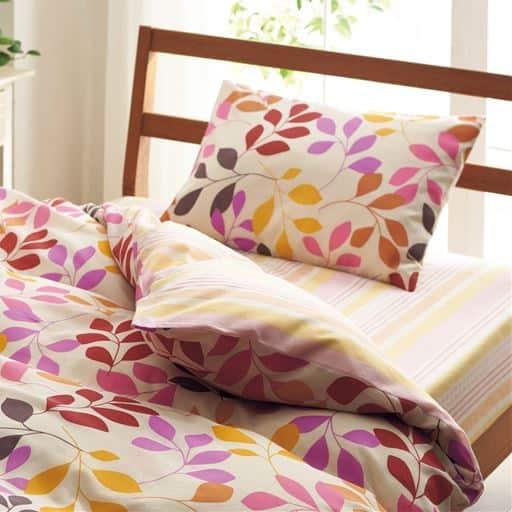枕カバー(同色2枚組)の写真