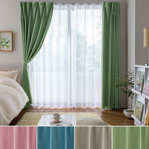 遮熱遮光裏地付きカーテン・ミラーレースカーテンセットの商品画像
