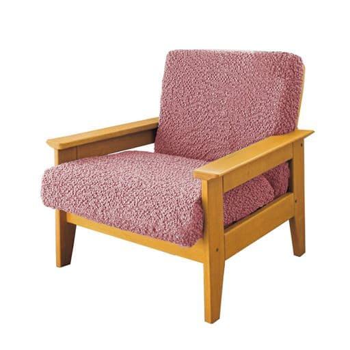 分割タイプぴったりフィットソファカバー(背当てと座面の2枚組) 綿(コットン)混 木枠ソファにおすすめ 丸洗いOK – セシール