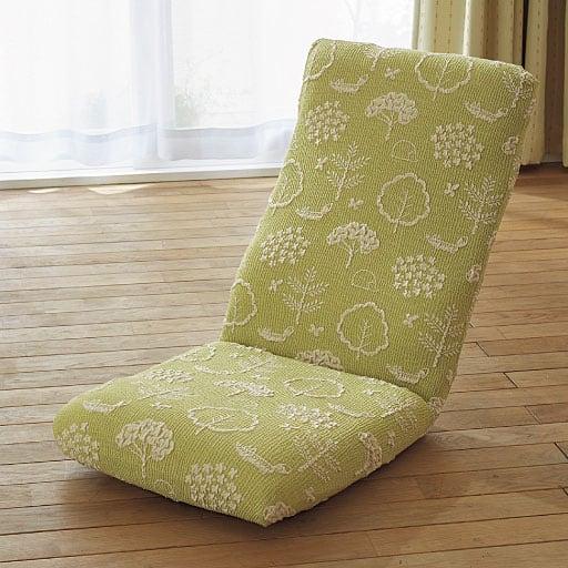 装着簡単!伸びてフィット座椅子カバー しっかりした厚みのあるジャカード織生地 汚れたら洗濯機で丸洗いOK - セシール