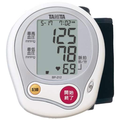 だんだん割り タニタ デジタル血圧計手首式 – セシール