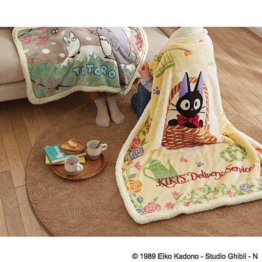 「魔女の宅急便」毛布の商品画像