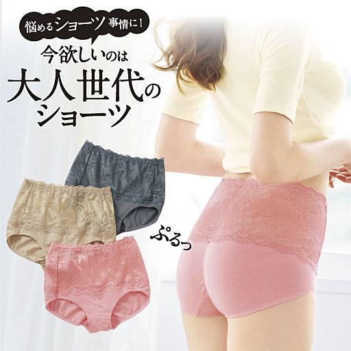 【SALE】 【レディース】 ゆったり楽ちんお腹に段差をつくりにくい快適ショーツ(綿混ストレッチ)(大きいサイズのM-5L)