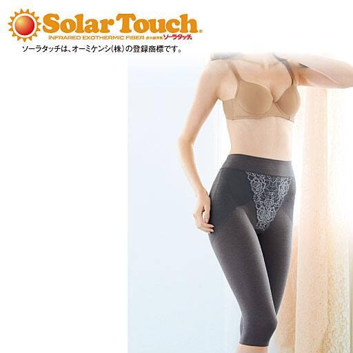 【レディース】 あったか着やせひざ下ロングガードル(ミディアムタイプ)(股下約40cm)