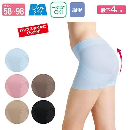 【レディース】 綿混素材スタンダードガードル(ローライズ)(ミディアムタイプ(股下約4cm))