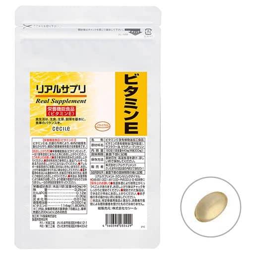 リアルサプリ ビタミンE - セシール