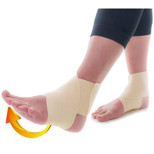 しっかり足首支援帯 - セシール