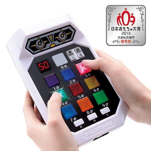 <セシール> ゲームロボット50 <サイズ>F