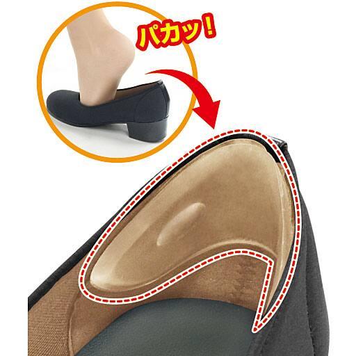 靴ピタゲルシート(4枚入) – セシール