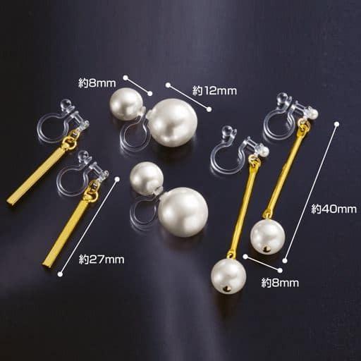 ピアスみたいなイヤリング(3種セット) - セシール