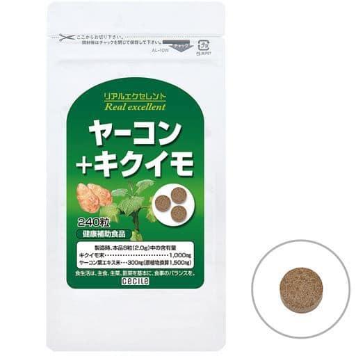 リアルエクセレント ヤーコン+キクイモの通販