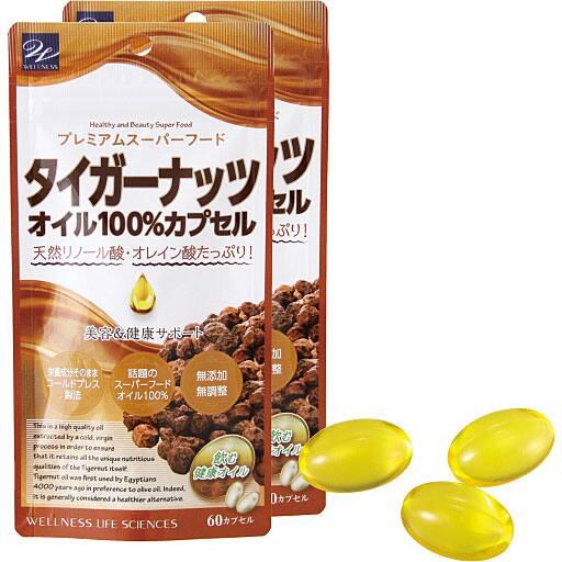 タイガーナッツオイル100%カプセル2袋組