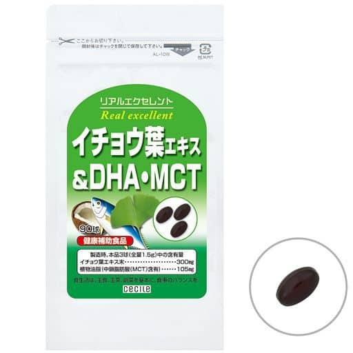 リアルエクセレント イチョウ葉エキス&DHA・MCTの通販