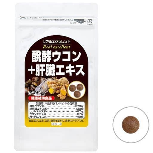 リアルエクセレント 醗酵ウコン+肝臓エキスの通販