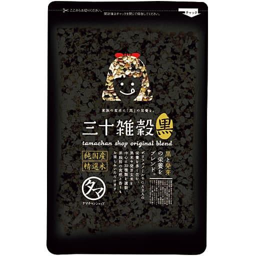 タマチャンショップ三十雑穀(2袋) – セシール